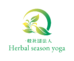 (一社(一般社団法人Herbalseasonyoga